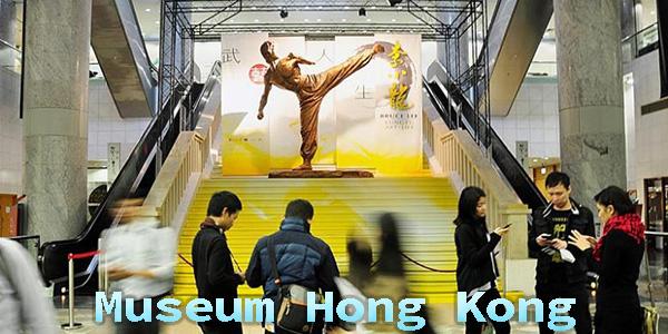 Museum Hong Kong Terbaik